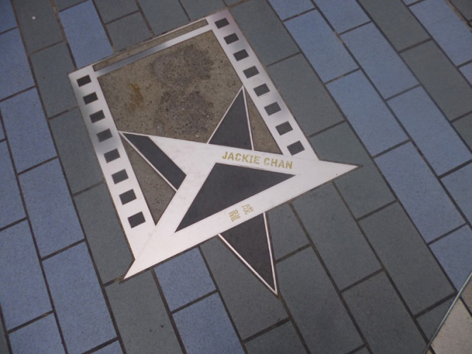 Jackie Chan on the Avenue Of Stars, Hong Kong
