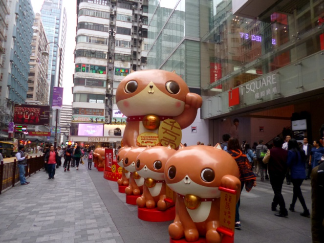Chinese New Year characters, Hong Kong