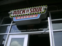 Rock n Soul Museum, Memphis, Tennessee, USA