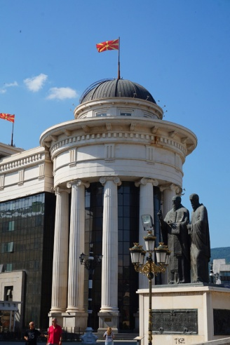 Monument of Saints Cyril and Methodius, Skopje, North Macedonia