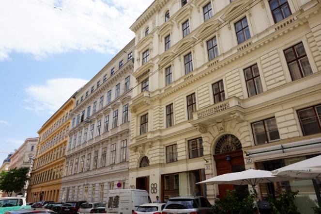 Pretty street, Vienna, Austria