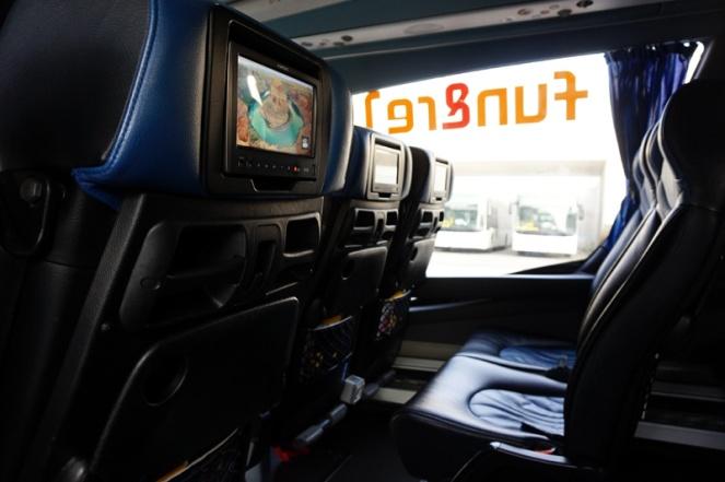 Bus from Bratislava to Vienna
