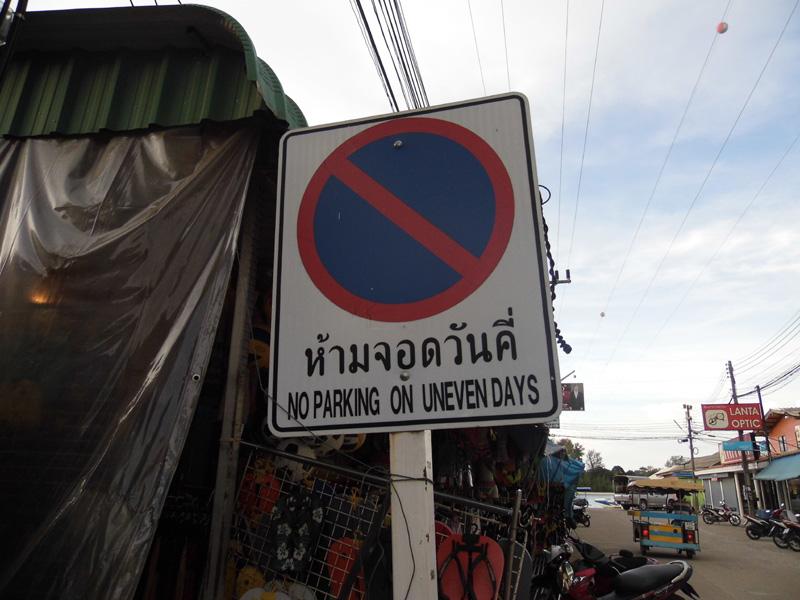 No parking on uneven days, Koh Lanta, Thailand