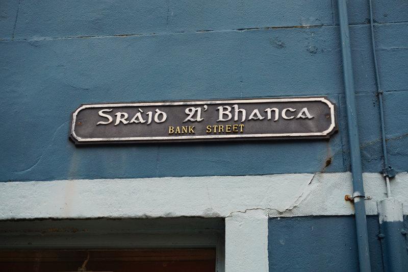 Bank Street, Stornoway, Isle Of Lewis, Scotland